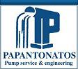 Papantonatos pumps